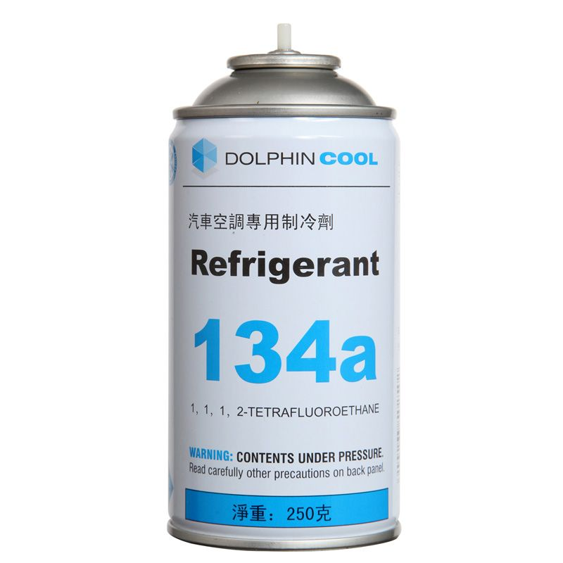 Hot-selling Product 134a gas r134a refrigerant