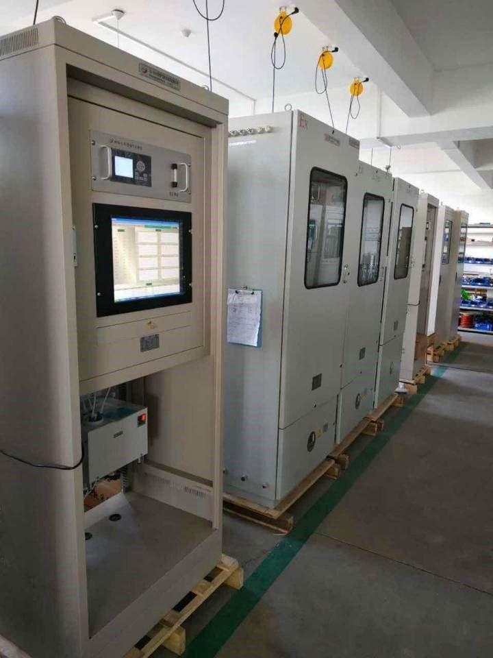 CEMS/VOCs/flue gas analyzer /on line monitoring system