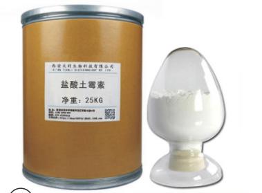 Veterinary medicine raw materials-Oxytetracycline