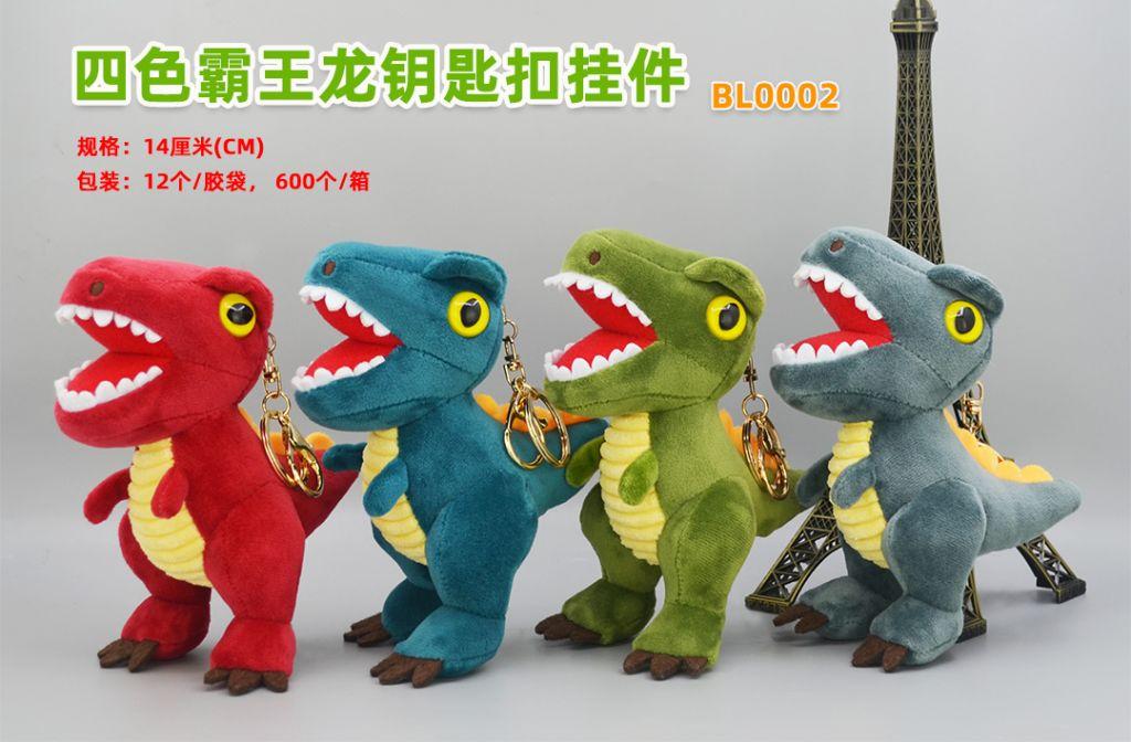 ayztoyTyrannosaurus Rex Backpack creative key chain pendant