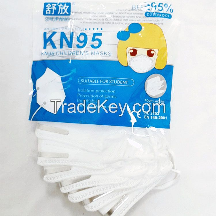 KN-95 CHILDREN'S FACE MASK