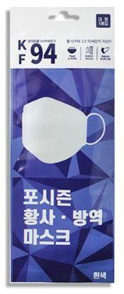KF94 face mask made in Korea