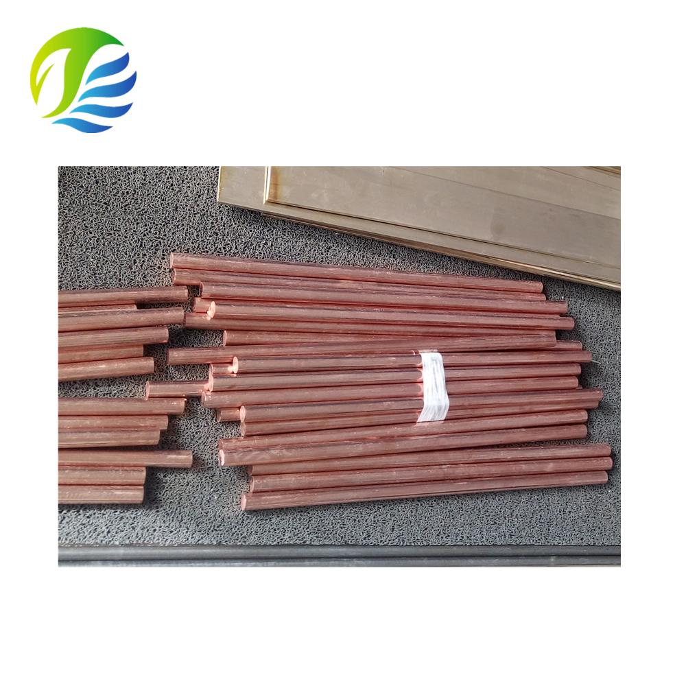 High quality pure copper bar c10200 copper red round bar