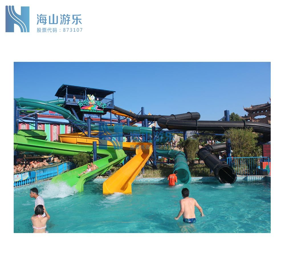 Hot Sale Spiral Slide In The Water Park With TUV Certificate