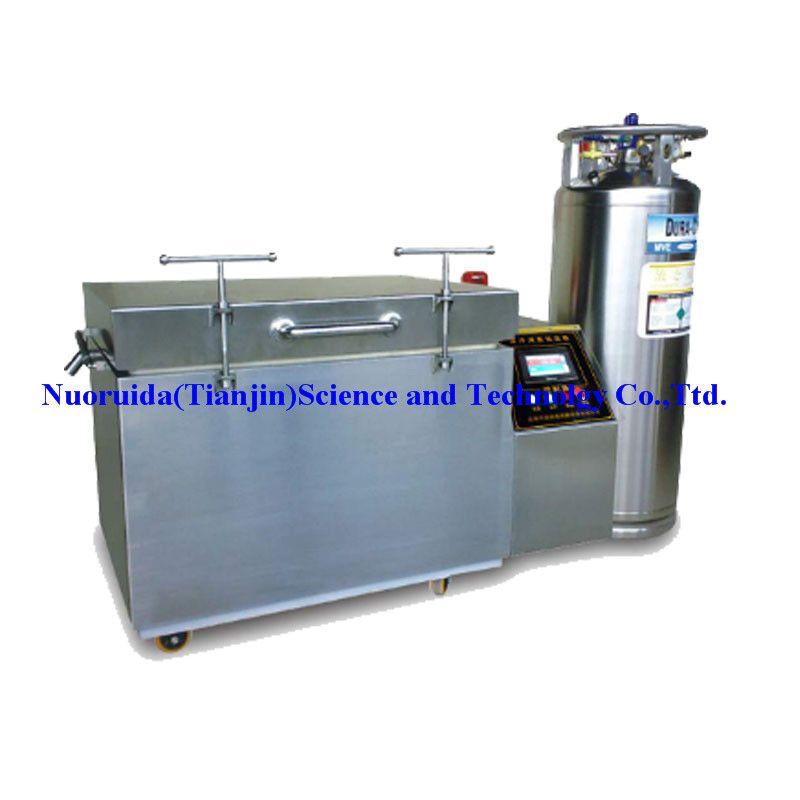 liquid nitrogen sub-zero treatment equipment for metals