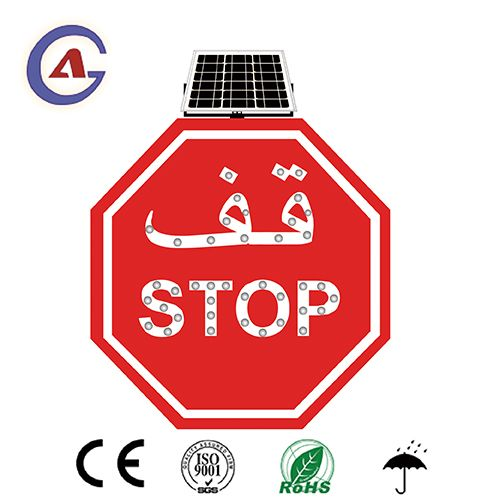 Solar LED Traffic Safety Stop and give way Sign