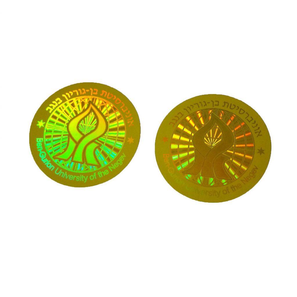 Custom Anti-counterfeiting labels printing hologram sticker
