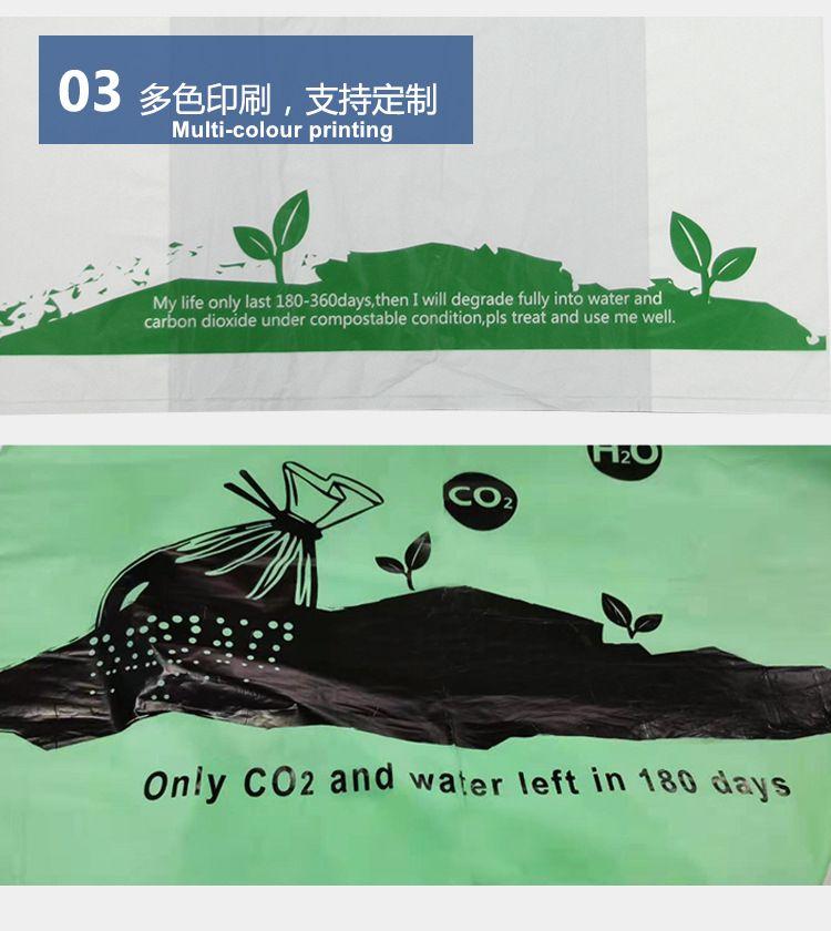 Biodegradable Heavy Duty Contractor Trash Bag