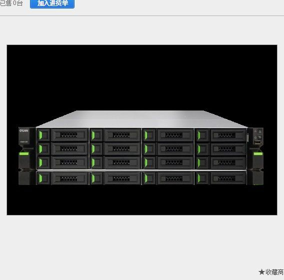 DL380 Gen9 Server 8SFF