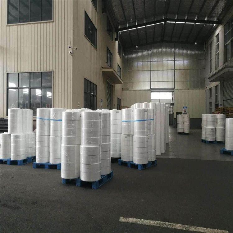 Spunbond Meltblown Nonwoven Fabric Production Line Making Machine