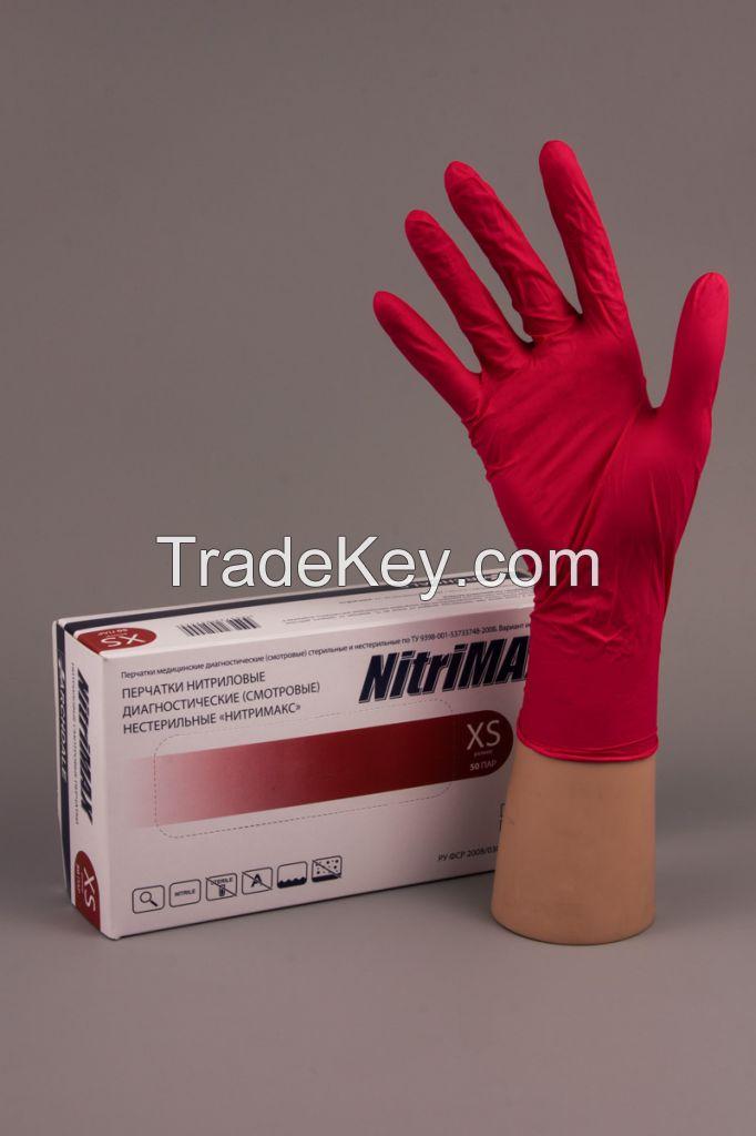 Medical Gloves, Disposable Nitrile Gloves/Dental Nitrile Gloves/Disposable Latex Gloves