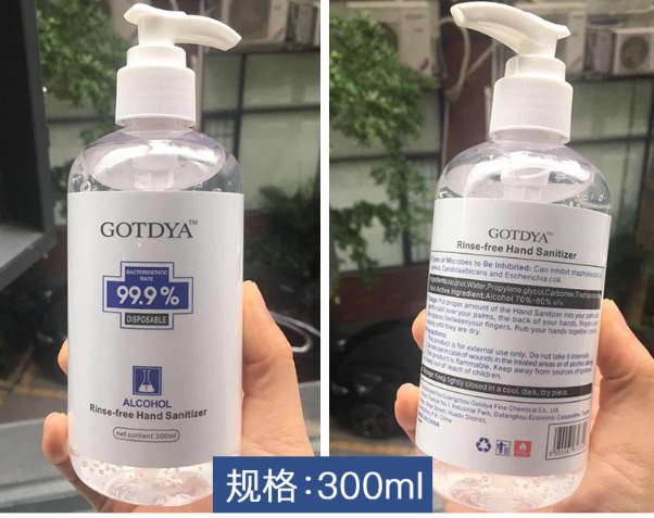 75 degree alcohol antiseptic and no wash disinfectant gel hand washing liquid