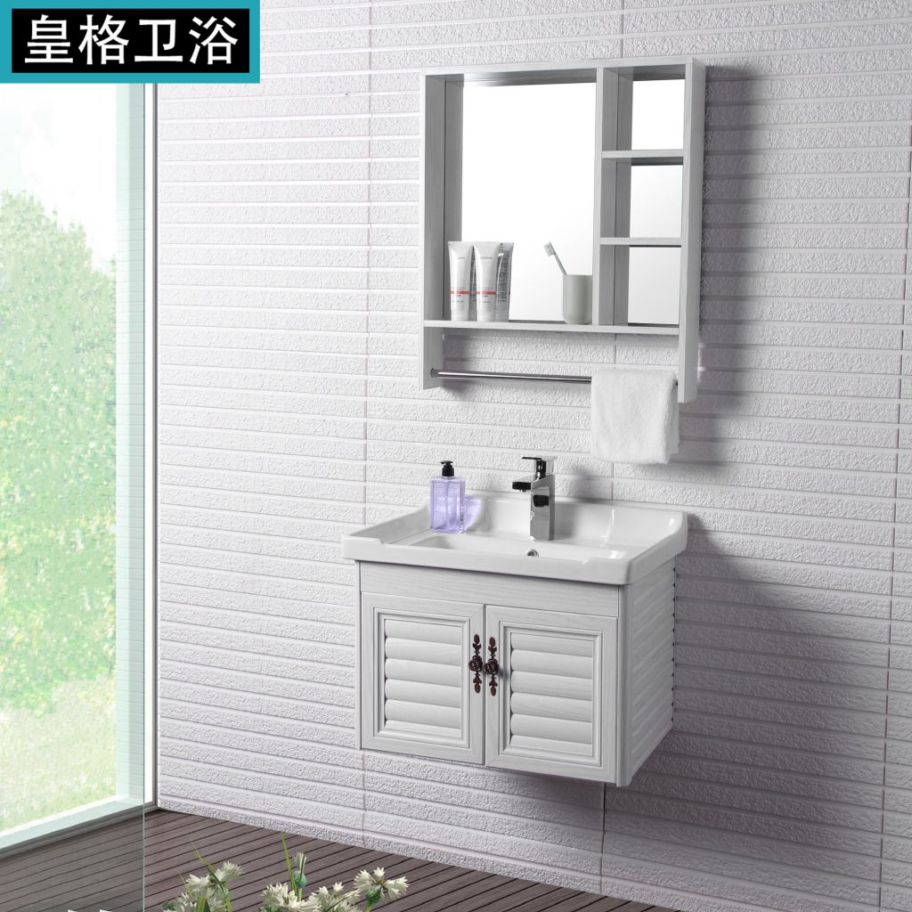Wholesale Modern Bathroom Vanity Hotel Bathroom Vanity Cabinet Chinese