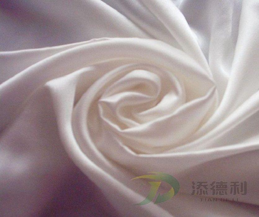 taffeta polyester plain bleached fabric