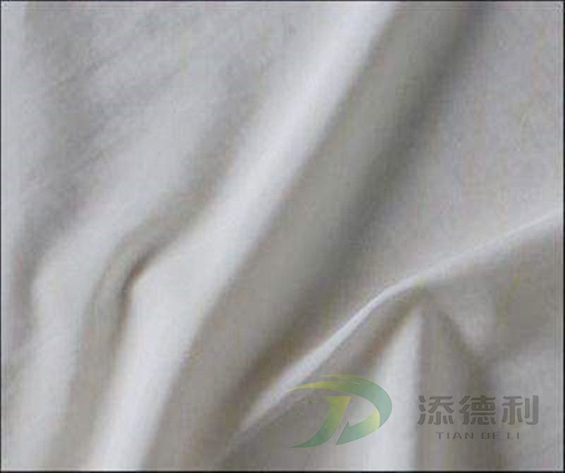 Cotton Plain Bleached Fabric