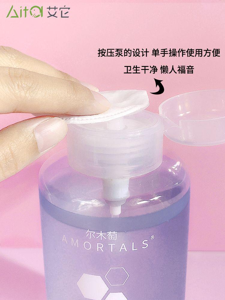 Removing makeup water