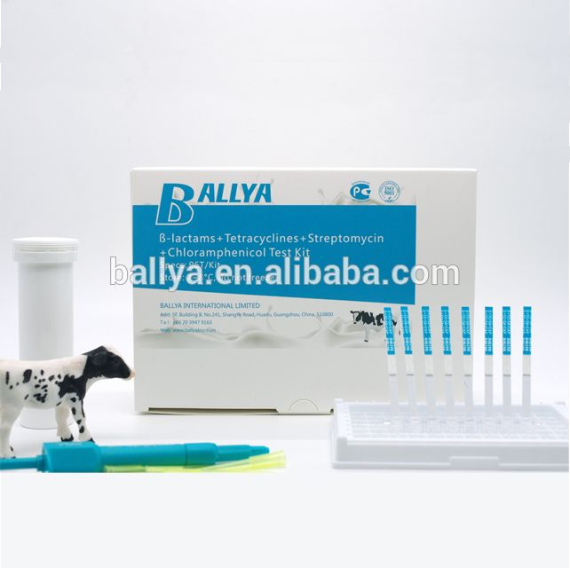 Betalactam+Tetracycline+Streptomycin+Chloramphenicol Combo Test Kit