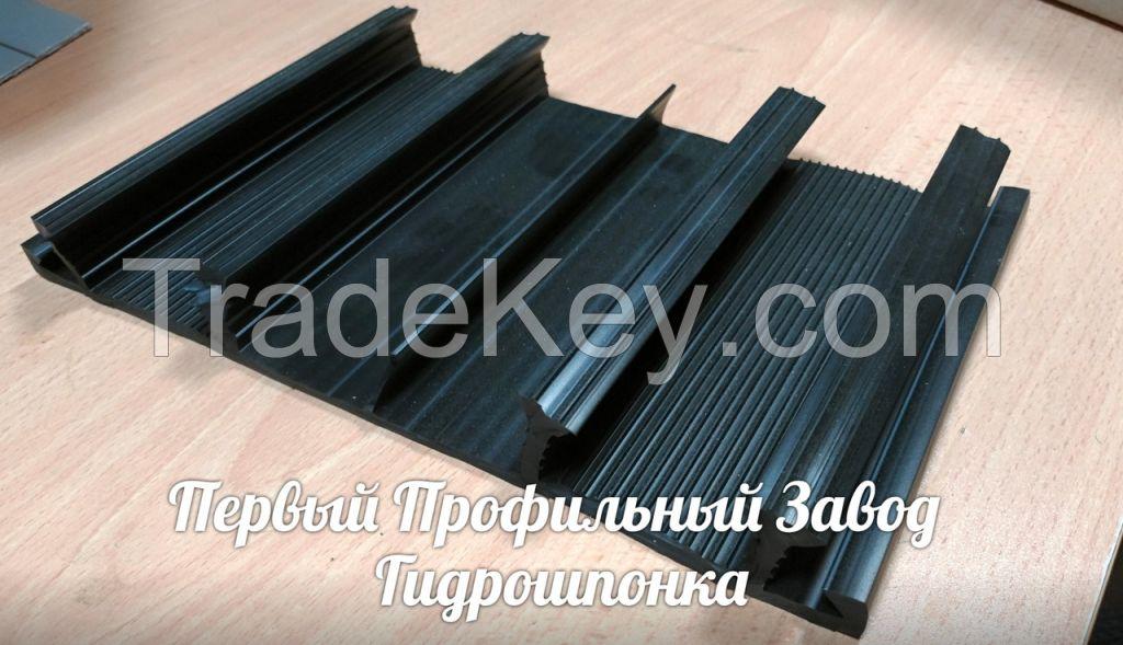 Waterproofing joints
