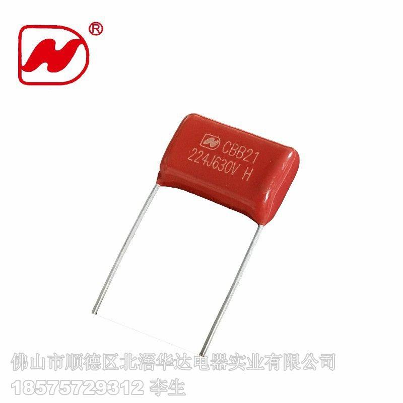 Supply CBB21 MKP Capacitor, Encapsulated Capacitor