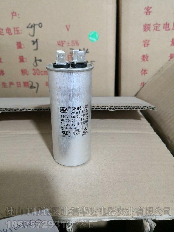 Supply CBB65 CBB6-5 Compressor Capacitor, Air-conditioner Capacitor, Heat Pump Capacitor