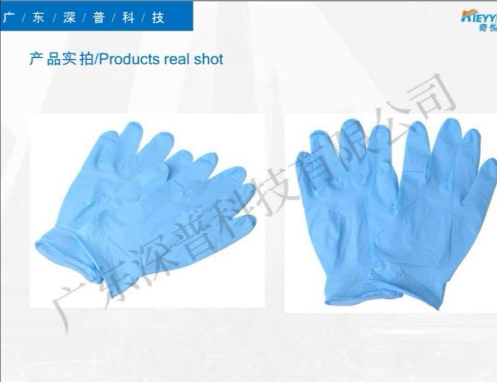 Quality Nitrile gloves
