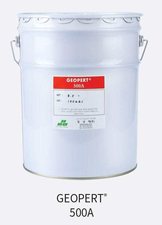 Korea Anti Corrosion Water-based Zinc Flake Coating - GEOPERT (Silver Series)