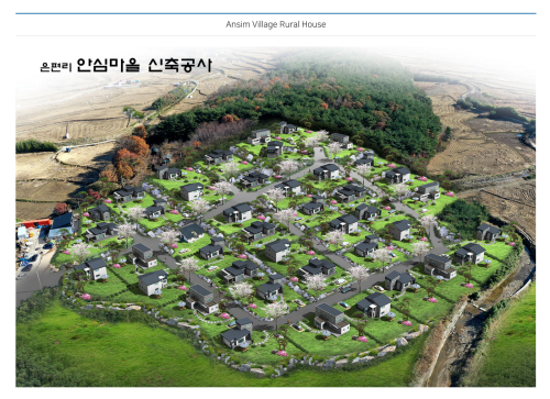 Korean Architectural Design - SHINHEUNG ENG(Civil Engineering)