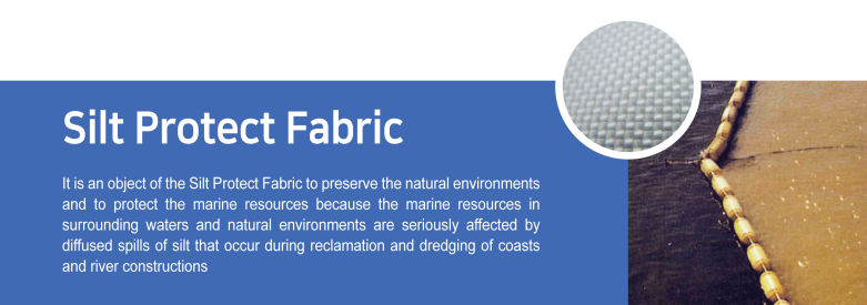 Silt Protect Fabric