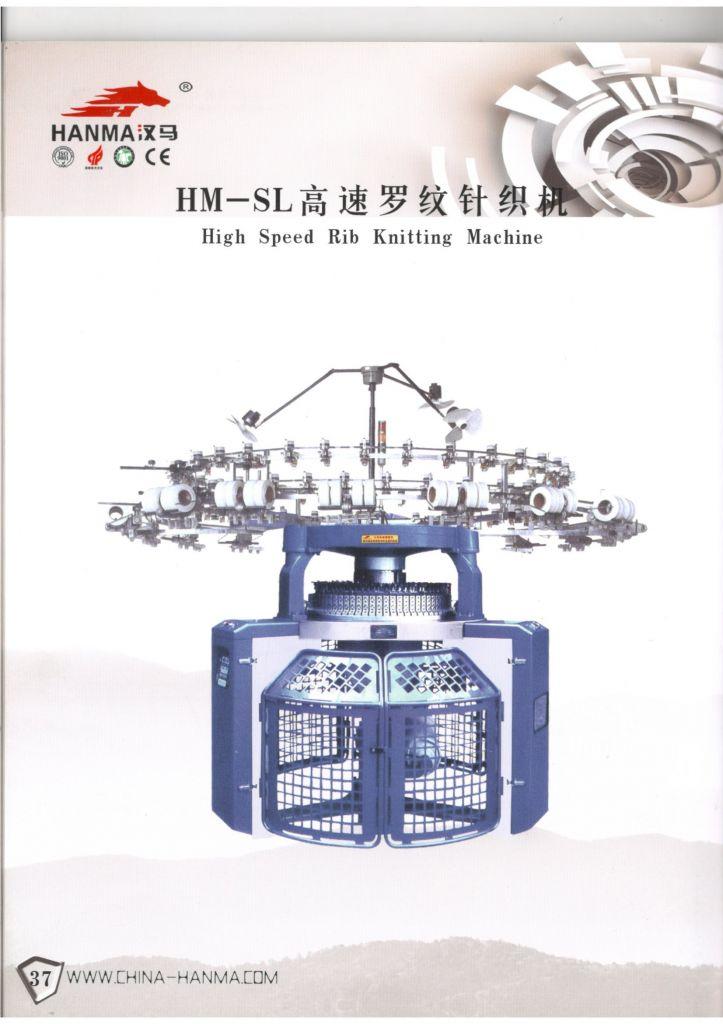 High Speed Rib Knitting Machine