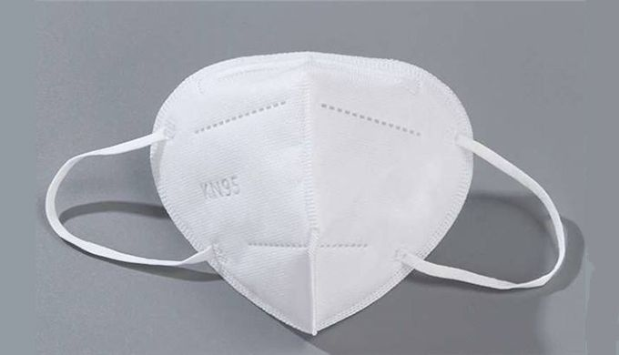 KN95 Protective Disposable Facemask