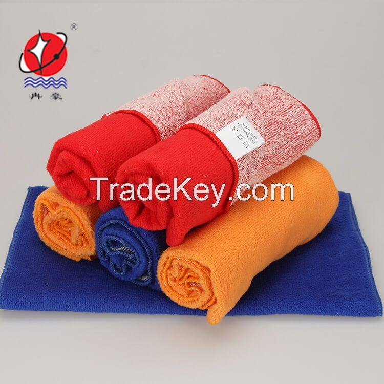 Single Faced Cotton Towel
