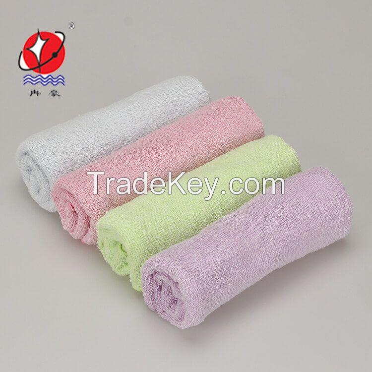 White Mist Towel