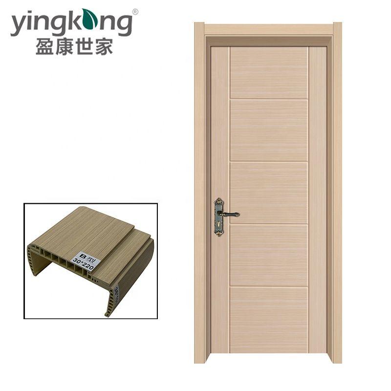 100% waterproof 2mm-5mm pvc laminated full wpc hollow swing wpc pure door