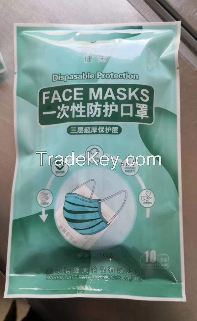 Disposable 3 layers protective mask