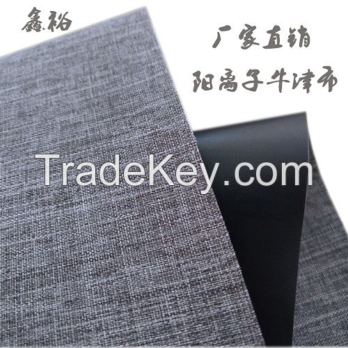 PVC/PU COATED CATIONIC DYED POLYESTER OXFORD FABRICS FOR LUGGAGE