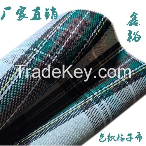 PU/PVC COATED YARN DYED CHECK OXFORD FABRIC FOR COVERING