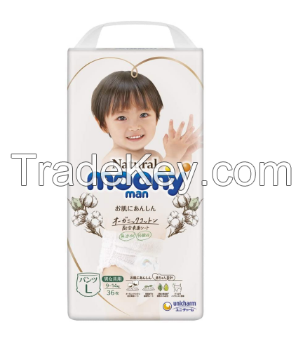 Baby diaper moony cotton natural