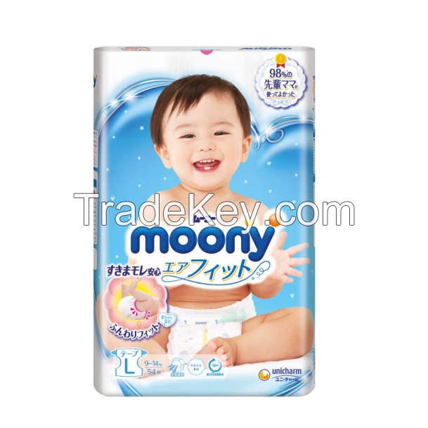 Baby diaper moony airfit