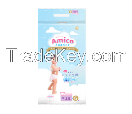 AMICO baby diapers