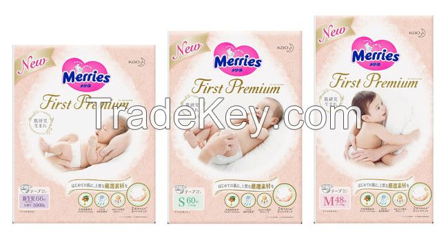 Merries First premium  baby diaper