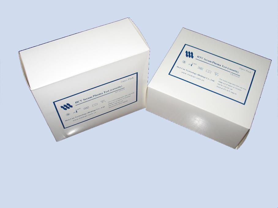 H Pylori Antibody Test Kit