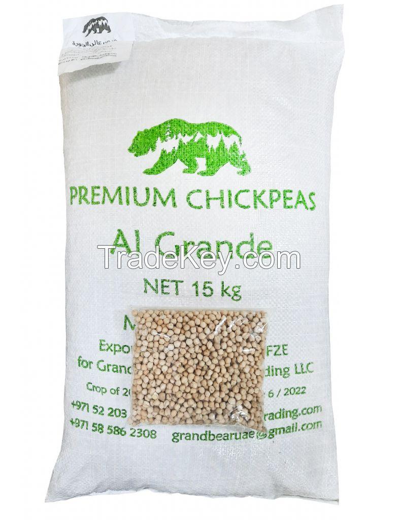 Farmer's Organic Chickpeas