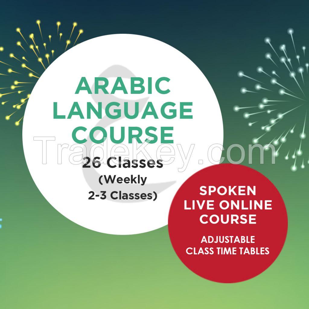 Online Arabic Language Course