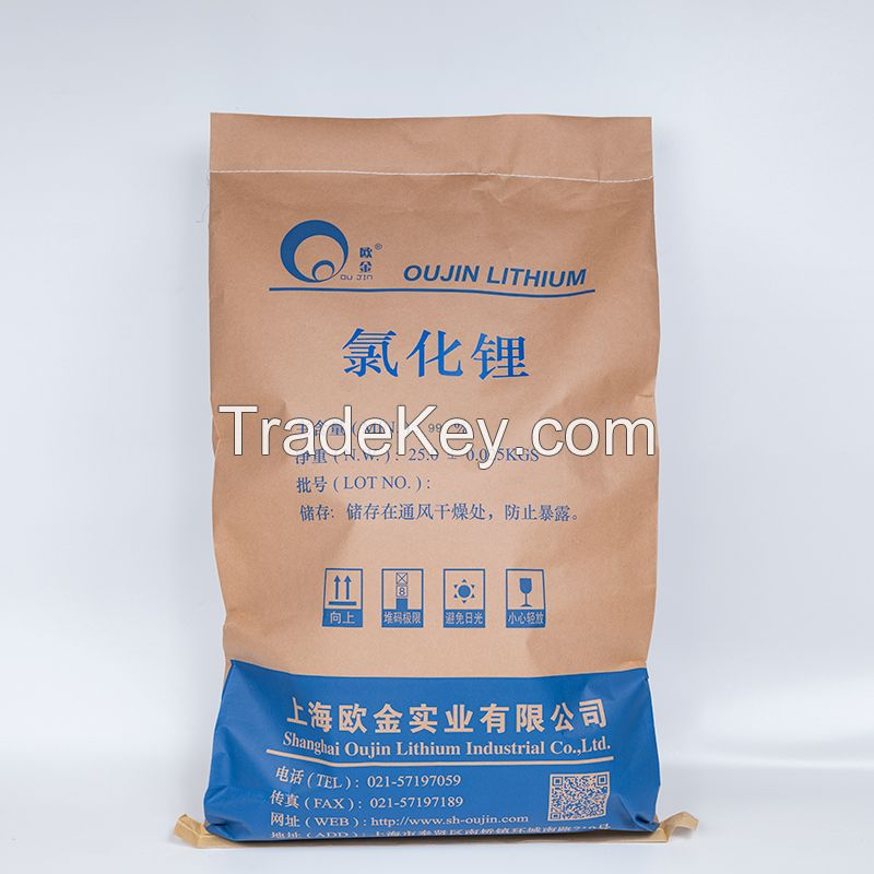 Directly factory supplier high quality 99% Lithium chloride