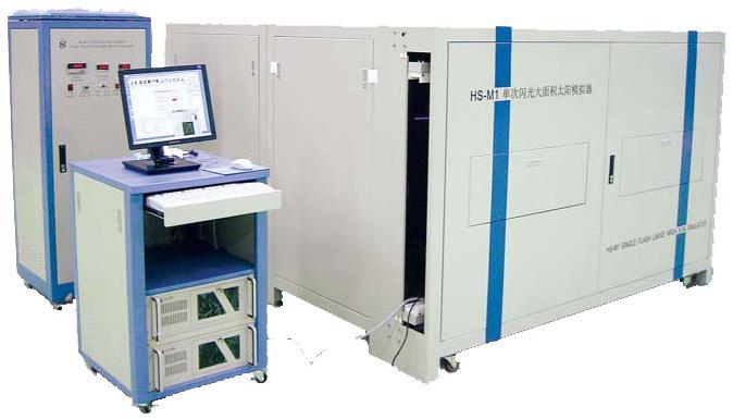 Single Flash Large Area Solar Simulator(HSM1)