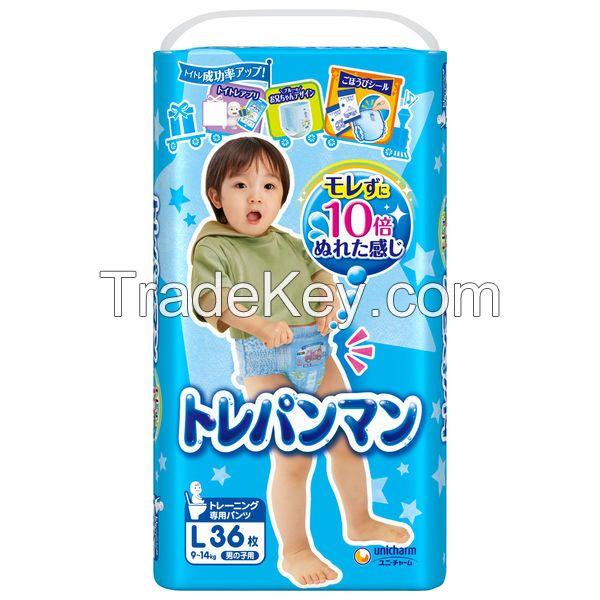 Nighttime organic special newborn diaper Oyasumiman for baby
