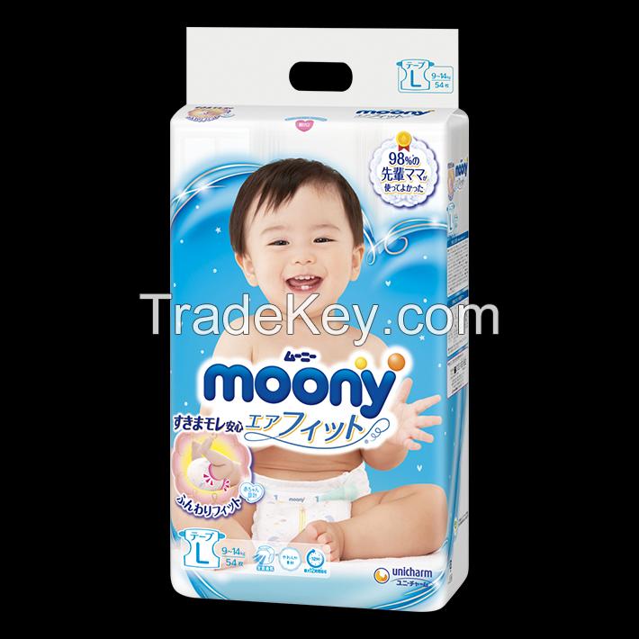 Super gentle to skin Japanese baby pants diaper Moony brand