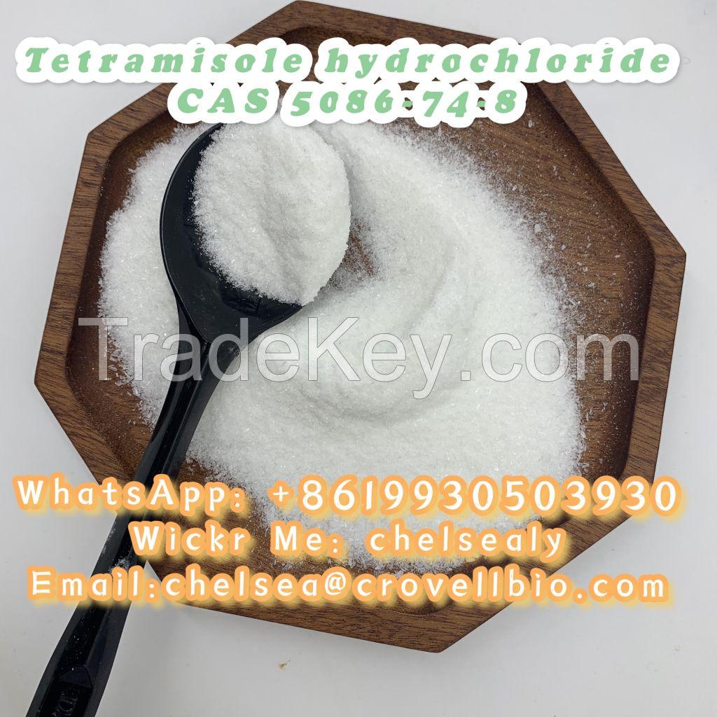 Tetramisole hydrochloride