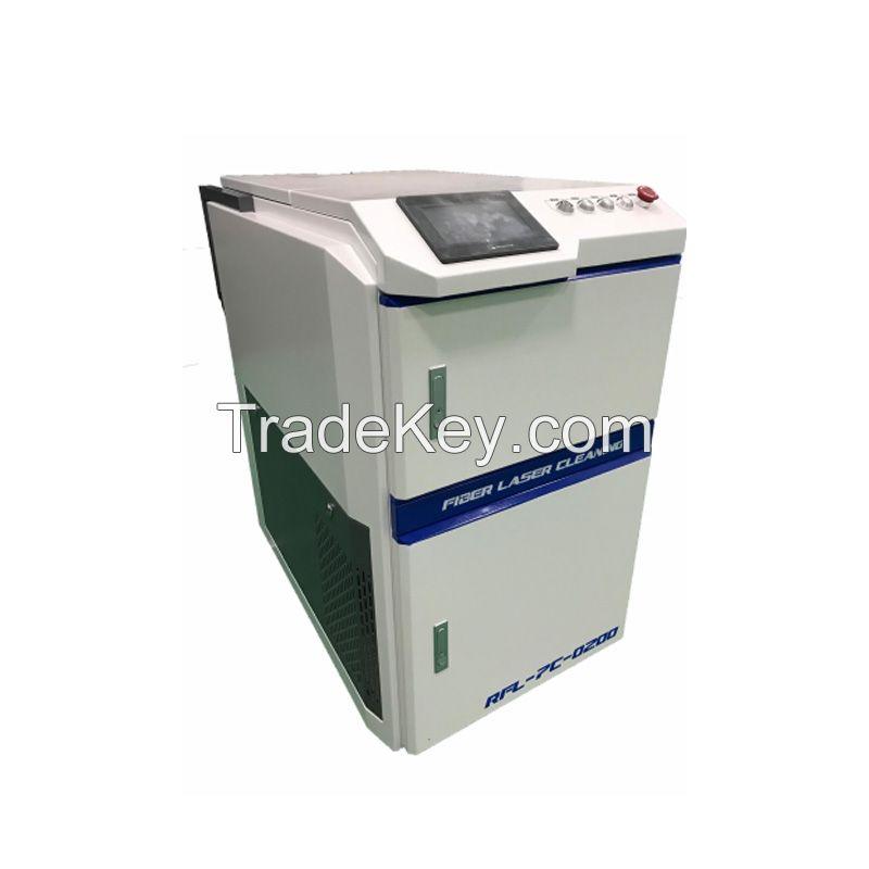 XQL RFL-7C-0200 Laser Cleaner