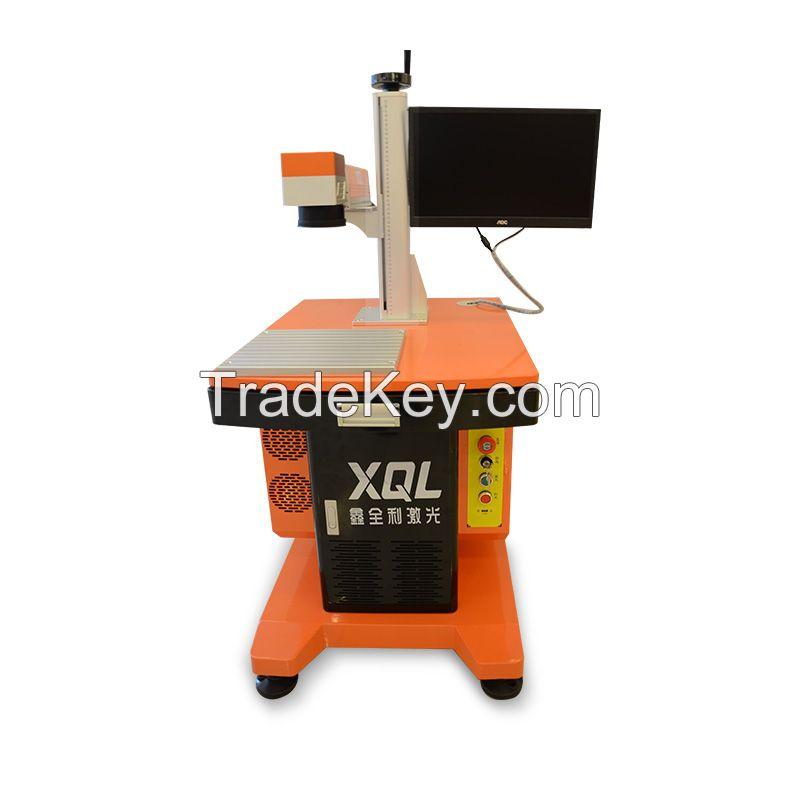 XQL-FL20-100 Fiber Laser Marking Machine